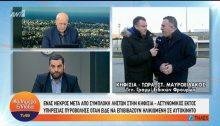 Τις συνθήκες κάτω από τις οποίες συνέβησαν τα γεγονότα το απόγευμα της Τετάρτης στηνΚηφισιά, κατά τα οποία σκοτώθηκε 36χρονος Ρομά από σφαίρα αστυνομικού, λίγο μετά την αρπαγή 82χρονης και κατά την διάρκεια συμπλοκής, εξηγεί στον ΑΝΤ1 ο Γενικός Γραμματέας του Σωματείου Ειδικών Φρουρών ΑττικήςΕυστράτιος Μαυροειδάκος.