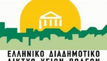 Δωρεάν μέτρηση Οστικής Πυκνότητας στο Δήμο Κηφισιάς.