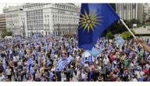 """""""Η πόλη του Παύλου Μελά και του Ίωνος Δραγούμη, δεν μπορεί παρά να δώσει βροντερό παρόν στο Συλλαλητήριο για τη Μακεδονία την Κυριακή"""", αναφέρει ο Δήμαρχος Κηφισιάς, Γιώργος Θωμάκος, στο κάλεσμα που απευθύνει για το συλλαλητήριο της Κυριακής για τη Μακεδονία, και συνεχίζει:"""