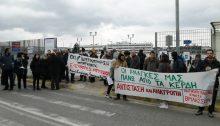 Το προηγούμενο Σάββατο πραγματοποιήθηκε συγκέντρωση ενάντια στην ιδιωτικοποίηση του πάρκινγκ στο Μετρό Δουκίσσης Πλακεντίας.