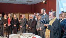 Πραγματοποιήθηκε την Κυριακή 3/2 η εκδήλωση – ομιλία του υποψηφίου δημάρχου Βριλησσίων, Γιάννη Πισιμίση.