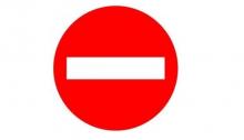 Σύμφωνα με την αριθ. απόφαση (17720) του Διευθυντή της Διεύθυνσης Τροχαίας Αττικής, για την ομαλή και ασφαλή κυκλοφορία πεζών και οχημάτων, λόγω της διεξαγωγής του αγώνα δρόμου, με την επωνυμία «UNDER ARMOUR RUN KIFISSIA CHALLENGE», την Κυριακή 22 Σεπτεμβρίου 2019,