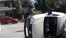 Τροχαίο ατύχημα με ανατροπή αυτοκινήτου συνέβη τώρα, Μεγάλο Σάββατο το πρωί, στα Βριλήσσια. Το ατύχημα έγινε στη συμβολή των οδών Ολύμπου και Σαλαμίνος. Στο σημείο έσπευσε άμεσα η Πολιτική Προστασία του Δήμου Βριλησσίων.