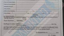 Υπεύθυνη δήλωση ότι δεν είναι ομοφυλόφιλοι πρέπει να υπογράψουν οι υποψήφιοι νονοί, που θέλουν να βαφτίσουν παιδί στον Ναό Ζωοδόχου Πηγής στο Μαρούσι.