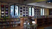 """Όλα τα βιβλία της Παιδικής Βιβλιοθήκης """"Μίμης Βασιλόπουλος"""" του Δήμου Χαλανδρίου, τώρα και ηλεκτρονικά!"""