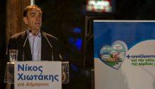 Στο εκλογικό αποτέλεσμα (ΔΕΙΤΕ ΕΔΩ) αλλά και στον Β' γύρο της ερχόμενης Κυριακής αναφέρεται, μέσα από το μήνυμά του, ο Νίκος Χιωτάκης, ο οποίος ήρθε πρώτος σε ψήφους για τη Δημαρχία στο Δήμο Κηφισιάς με πάνω από 6 ποσοστιαίες μονάδες από τον δεύτερο, Γιώργο Θωμάκο, νυν Δήμαρχο Κηφισιάς.