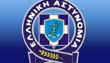 Συνελήφθησαν πρωινές ώρες της 5-11-2020, μετά από συντονισμένη αστυνομική επιχείρηση σε Αθήνα, Θεσσαλονίκη και Ημαθία, από κλιμάκια αστυνομικών του Τμήματος Ασφαλείας Διονύσου Αττικής, της Υποδιεύθυνσης Ασφάλειας Βορειοανατολικής Αττικής, της Υποδιεύθυνσης Προστασίας Περιουσιακών Δικαιωμάτων, Πολιτιστικής Κληρονομιάς και Περιβάλλοντος της Διεύθυνσης Ασφάλειας Θεσσαλονίκης και του Τμήματος Ασφαλείας Αλεξάνδρειας Ημαθίας, εννέα (9) άτομα (επτά ημεδαποί και δύο αλλοδαποί), κατηγορούμενοι για απάτη με υπολογιστή με ζημία που υπερβαίνει συνολικά τις -185.000- ευρώ, πλαστογραφία μετά χρήσεως και νομιμοποίηση εσόδων από εγκληματικές δραστηριότητες.