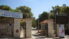 Ερώτηση κατέθεσαν σήμερα, 9 Νοεμβρίου 2020, στη Βουλή των Ελλήνων οι βουλευτές του ΣΥΡΙΖΑ- Προοδευτική Συμμαχία, Β1' Βόρειου Τομέα Αθηνών, Κώστας Ζαχαριάδης, Κατρούγκαλος Γιώργος και Ξενογιαννακοπούλου Μαριλίζα, την οποία συνυπογράφουν ακόμη 27 βουλευτές του ΣΥΡΙΖΑ-ΠΣ σχετικά με την επαναλειτουργία της πτέρυγας Μπόμπολα του Νοσοκομείου Αμαλία Φλέμινγκ ως υγειονομική δομή