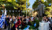 Ξεκίνησαν οι εορταστικές εκδηλώσεις στα σχολεία και η κατάθεση στεφάνων στα μνημεία των Ηρώων στο Δήμο Κηφισιάς, για την Εθνική Επέτειο της 28ης Οκτωβρίου.