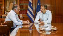 Σύσκεψη, για το μεταναστευτικό, υπό τον Πρωθυπουργό κ. Κυριάκο Μητσοτάκη, πραγματοποιήθηκε την Πέμπτη, 3 Οκτωβρίου 2019, στοΜέγαρο Μαξίμου.