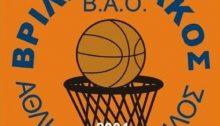 Σύμφωνα με ανακοίνωση του Βριλησσιακού Α.Ο., που δημοσιεύτηκε πριν 5' (6.10μμ) στη σελίδα του στο facebook, αναβάλλεται ο σημερινός αγώνας μπάσκετ ανδρών ΒΡΙΛΗΣΣΙΑΚΟΣ- ΝΕΟΙ ΒΥΡΩΝΟΣ, με ώρα έναρξης 8.30μμ, λόγω... σπασμένης μπασκέτας.