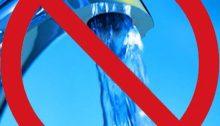 Για 24 ώρες θα διακοπεί η υδροδότηση της Νέας Ερυθραίας, από τις 12 το βράδυ (ξημερώματα Παρασκευής) έως τις 12 το βράδυ (ξημερώματα Σαββάτου), σύμφωνα με ανακοίνωση που εξέδωσε ο Δήμος Κηφισιάς.