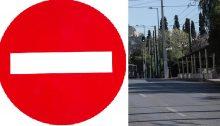 Νέα πιο αυστηρά μέτρα απαγόρευσης μετακινήσεων έρχονται σε μια ιδιαίτερα κρίσιμη φάση της μάχης κατά του κοροναϊού για την Ελλάδα ενόψει και του Πάσχα.