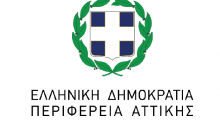 Ξεκινά αύριο, 23 Απριλίου και θα διαρκέσει μέχρι και 29 Απριλίου 2020 η διαδικασία κατάθεσης στην ηλεκτρονική πλατφόρμαhttp://www.innovationattica.gr/aitisiτων δηλώσεων ενδιαφέροντος για συμμετοχή στον κύκλο εξ' αποστάσεως Μαθημάτων με τίτλο«Μένουμε Σπίτι… και μένουμε καλά» της «Σχολής Γονέων Αττικής» που διοργανώνει η Περιφέρεια Αττικής σε συνεργασία με το Εθνικό και Καποδιστριακό Πανεπιστήμιο Αθηνών – Τμήμα Ψυχολογίας.