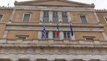 Η σημαία της Ιταλίας μαζί με την Ελληνική και εκείνη της Ευρωπαϊκής Ένωσης ανεμίζει από σήμερα στη Δυτική πρόσοψη της Βουλής των Ελλήνων που αντικρίζει την πλατεία Συντάγματος σε ένδειξη συμβολικής συμπαράστασης που δοκιμάζεται σκληρά από την πανδημία του κορωνοϊού.