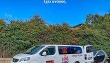 Το the Love Vanσυνεχίζει τη δράση τουκαι μαζεύει κουβέρτες και αντρικά μπουφάν. Την Τρίτη 3/11, σας περιμένει στη Νέα Ερυθραία