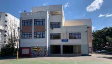 Τα σχολεία του Χαλανδρίου που βρίσκονται σε αναστολή λειτουργίας, είτε ολόκληρα είτε τμήματά τους, μπορείτε να δείτε στον παρακάτω πίνακα.