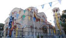 Δύο Θείες Λειτουργίες, προς αποφυγή του συνωστισμού, θα τελούνται κάθε Κυριακή στους παρακάτω ναούς της Κηφισιάς και του Αμαρουσίου.