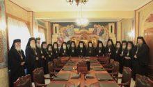 ΗΙερά Σύνοδοςσε σημερινή της συνεδρίαση αποφάσισε να παραμείνουνανοιχτοί οι ναοίανήμερα τωνΘεοφανείων,αντιδρώντας στις αποφάσεις της κυβέρνησης.