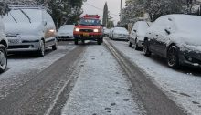 Ο Δήμος Πεντέλης ανακοινώνει ότι λόγω των χαμηλών θερμοκρασιών που αναμένεται, με βάση τις προβλέψεις της ΕΜΥ να επικρατήσουν στο Δήμο μας, τη Δευτέρα 15/2 και την Τρίτη 16/2 θα λειτουργούν θερμαινόμενοι Χώροι για την προστασία από το κρύο όποιου συμπολίτη μας έχει ανάγκη και συγκεκριμένα: