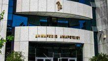"""Την παρακάτω ανακοίνωση για διαδικτυακή συζήτηση που θα μεταδοθεί """"ζωντανά"""" από την ιστοσελίδα του Δήμου Αμαρουσίου εξέδωσε ο ΣΥΡΙΖΑ Αμαρουσίου"""
