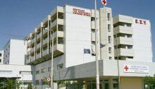 Γιατρός αυτοκτόνησε στο Θριάσιο νοσοκομείο.
