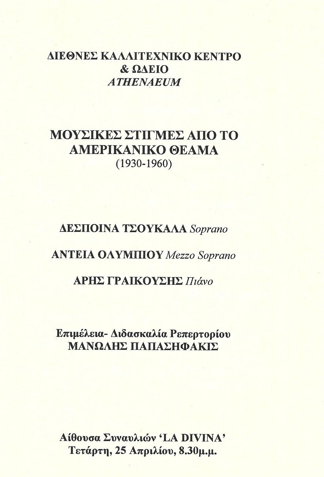 2007-04-25α