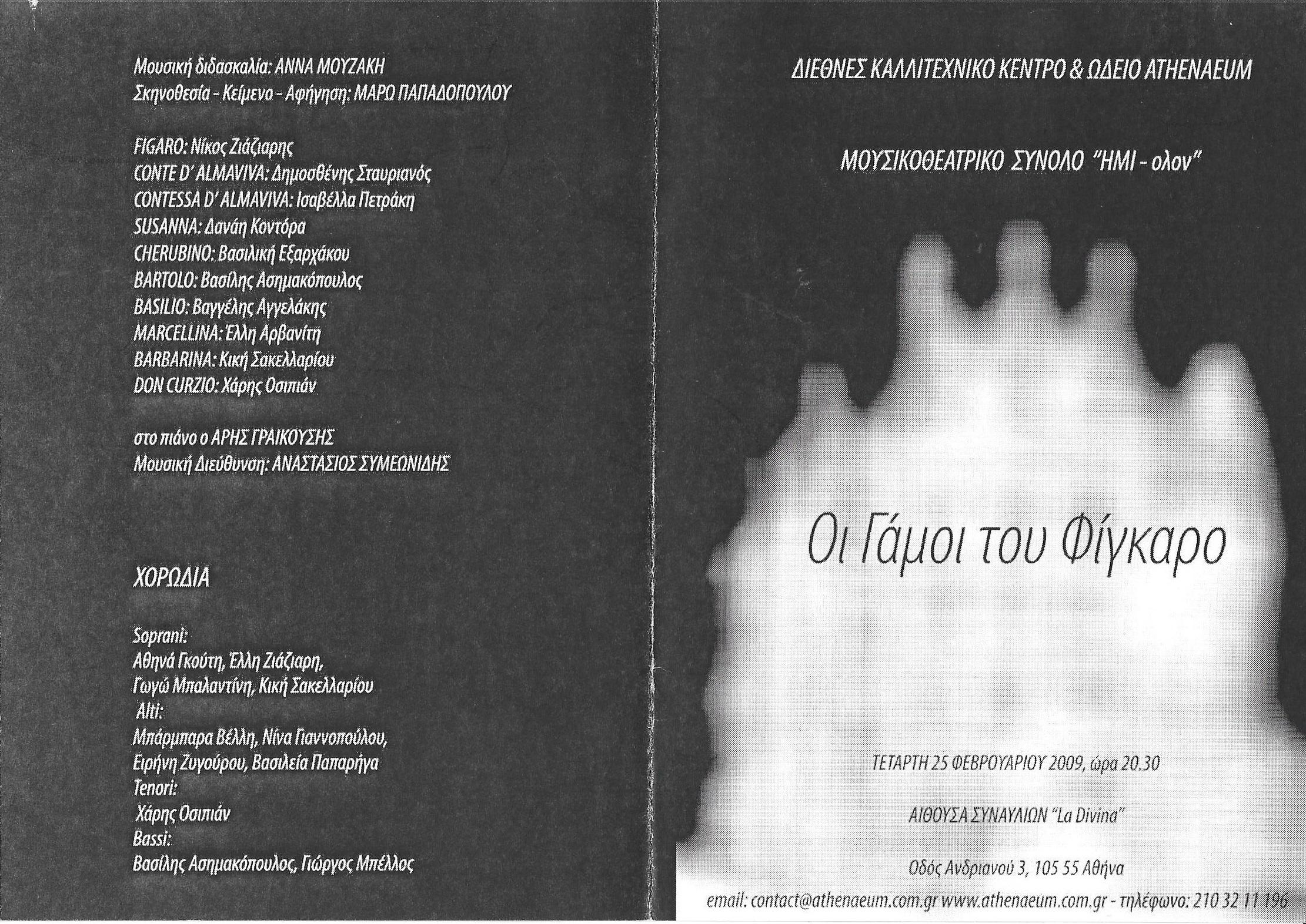 2009-02-25